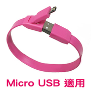 Micro USB bracelet-style pastel transmission charging cable (Rose)