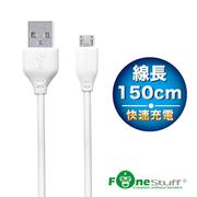 (FONESTUFF)FONESTUFF FSM150C Micro USB transmission line -150 cm (white)