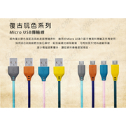 (FONESTUFF)FONESTUFF antique color complex series Micro USB transmission lines - Malachite Green