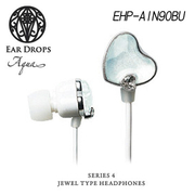 EAR DROPS AQUA Water Elite Earphone Airtight Earphone Heart EHP-AIN90