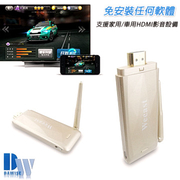 [TAITRA] WD32_CarCar-Use /Household  Wireless AV Mirroring Transmitter (Includes 2 Free Gifts)