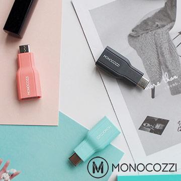(MONOCOZZI) MONOCOZZI อะแดปเตอร์ USB to USB-C 5Gbps
