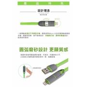 สายชาร์จ 2 in 1 สำหรับ Android / iPhone / iPad ยาว1 เมตร