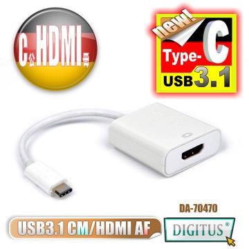 (DIGITUS)Yao trillion DIGITUS USB Type-C (male) turn HDMI (mother) system conversion line -15 cm