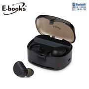 [TAITRA] E-books S66 True Wireless Waterproof Bilateral Bluetooth Headphones