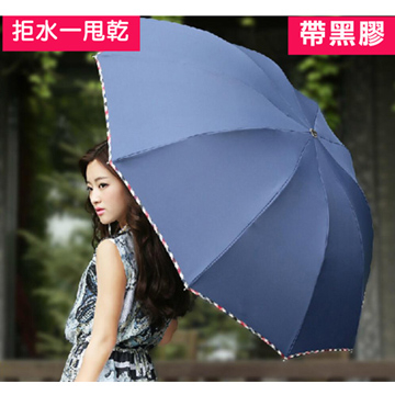 Powerful water repellent plus one-third of reinforced plastic umbrella