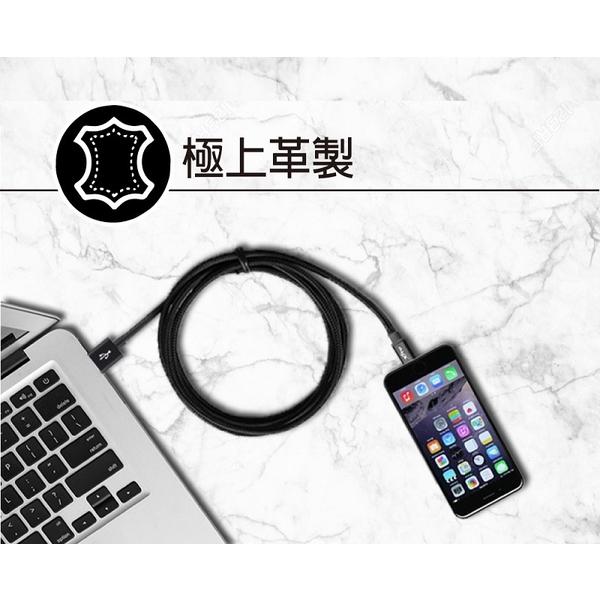 สายชาร์จ iPhone 1.2 เมตร