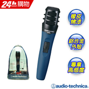 (audio-technica) MB2K ไมโครโฟนแบบสายยาว 5 เมตร