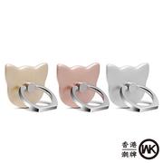 [TAITRA] WK Design แหวนมือถือ ขาตั้งมือถือไซส์มินิ (มี 3 สีให้เลือก)