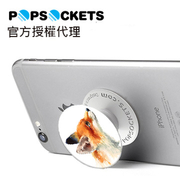 (POPSOCKETS)[US POPSOCKETS] multi-function mobile phone bracket - 101271 (small fox)