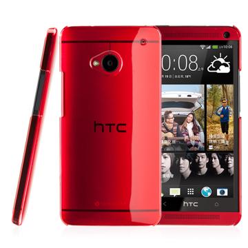 เคสโทรศัพท์ NEW HTC ONE สีแดงโรซี่