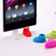 (ZIYA)Happy little things SONY Xperia phone holder (three transmission plugs into)