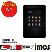 (iMOS)iMOS Nokia NOKIA N1 3SAS water repellent hydrophobic and oleophobic anti-fingerprint Screen Protector
