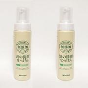 (MiYOSHi)Japanese MiYOSHi no added foam cleanser into the 200ml-2 (0019)