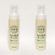 (MiYOSHi)Japanese MiYOSHi no added foam cleanser into the 200ml-2 (0019)