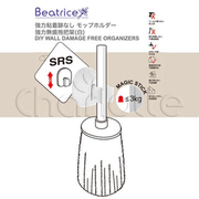 Beatrice Strong Adhesive Tray - White