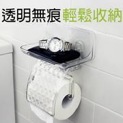 [TAITRA]  【Comfort Zones】 ที่แขวนกระดาศชำระในห้องน้ำ/ ไม่ทำให้กำแพง