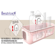 Beatrice strong adhesion incontinence harbor basket - powder