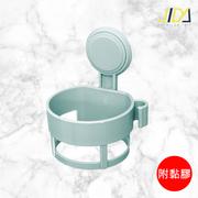 (佶之屋)【佶 House】 Adhesive hair dryer shelf (green)