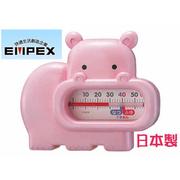 (EMPEX)เครื่องวัดอุณหภูมิน้ำ ลายฮิปโปโปเตมัส