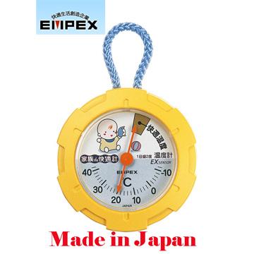 (EMPEX) เครื่องวัดอุณหภูมิ ความแม่นยำ± 1 ℃ (-20 ~ + 40 ℃)