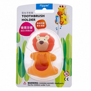 (Orca)Orca Fun Animal patented toothbrush holder (Lions)