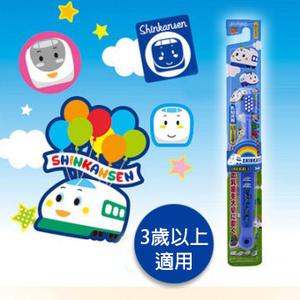 (EBISU)Japan's Shinkansen EBISU children's toothbrushes (3 years)