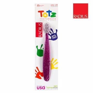 (Radius) ในสหรัฐฯ Totz แปรงสีฟันฝึกอบรมทารก / 18M + (สีม่วง)