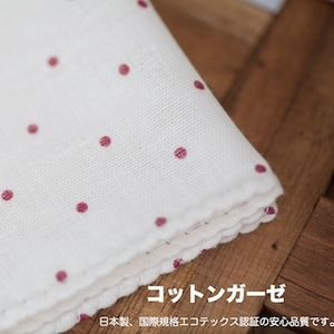 [TAITRA] MARURU Front Check Fabric for Babies - Red Polka Dot (4 pieces)