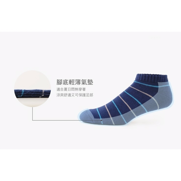[TAITRA] 【 PuloG 】 Cooling Comb Cotton - Striped Low Cut Socks - Men's - 4 Pairs