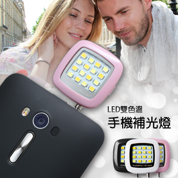 (Paplio)Super Body LED fill light (skin Advanced Edition)