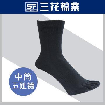 [TAITRA] SunFlower - Health Toe Socks - Black