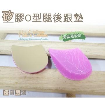 [TAITRA] ○ Hutu\'s Cobbler ○ High-quality Shoe Materials E17 Silicone Genu Varum Heel Pad - Set