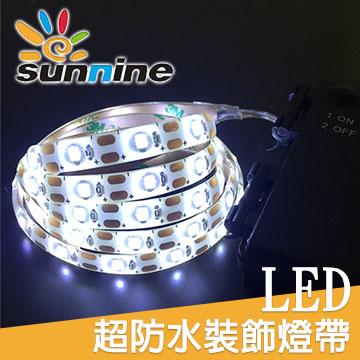 [TAITRA] Sun Nine Photoelectric LED Decorative Light Strip x1