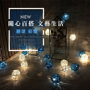 Tengqiu lantern / light string home decoration lantern group