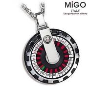 (MiGO)MiGO love fall -1 password