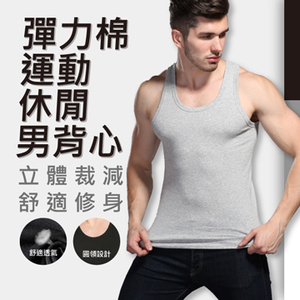 """""""J.Y"""" stretch cotton vest male sports and leisure - Gray"""