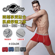 "(J.Y)""JY"" 3D flat pocket stretch breathable underwear - red"