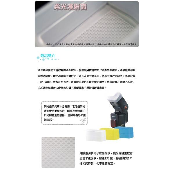 (CBINC)CBINC Flash Diffuser For CANON 380EX flash
