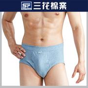 (SunFlower)Three flowers 100% color underwear (triangle) - Blue Ma