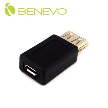 BENEVO USB2.0 A Mini Micro USB female to female adapter
