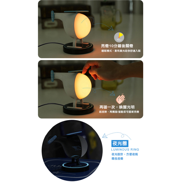 USB smart helicopter Fantasy Colorful Night Light