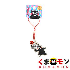 (Kumamon)Cool MA Moe - Strap - Kumamoto