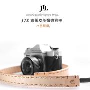 (JTL)JTL vintage leather camera strap