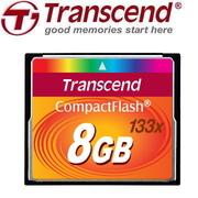 創見 133X CF 8G 記憶卡