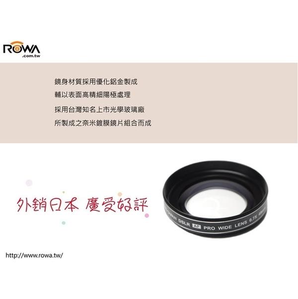 (ROWAJAPAN)RowaJapan 0.7x 49mm Pro Wide Lens slim wide-angle lens