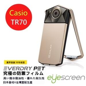 (EyeScreen)EyeScreen EveryDry Casio TR70 Camera Screen Protector