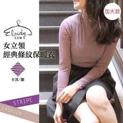 Eloidy - ลายขวางสุดคลาสสิคเสื้อผ้าผู้หญิงคอปกอบอุ่น (สีกากี / สีม่วง) เพิ่มขึ้น