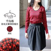 Eloidy - Houndstooth แปรงเสื้อผ้าอบอุ่นคอกลมหญิง (สีดำและสีแดง)