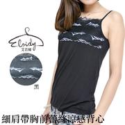 (Eloidy) Eloidy - เสื้อสปาเก็ตตี้สายเดี่ยวอก Feeling อก - สีดำ